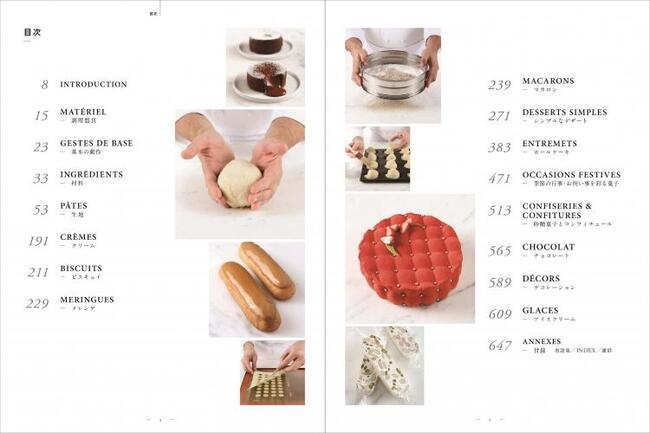 book_sub_1549_1_1.jpg