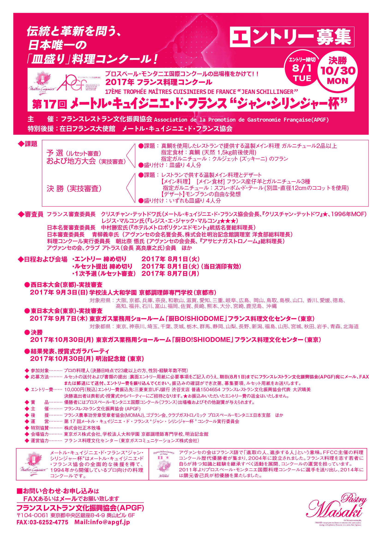 ryo-web_01_F242.jpg